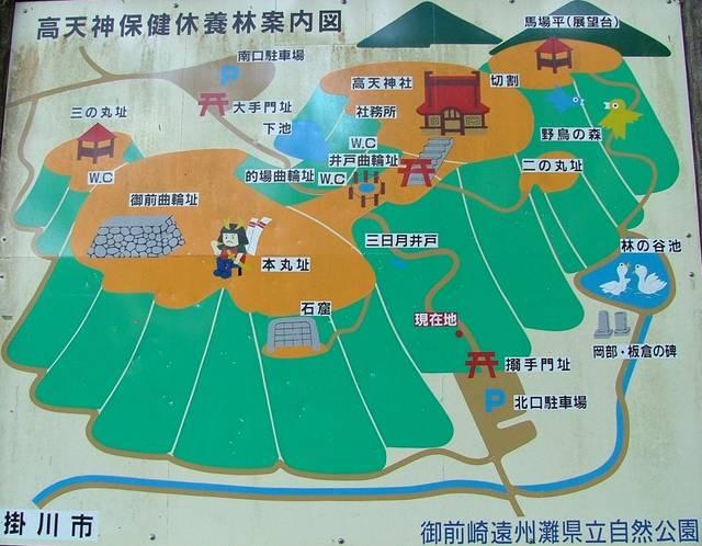 高天神城の地図