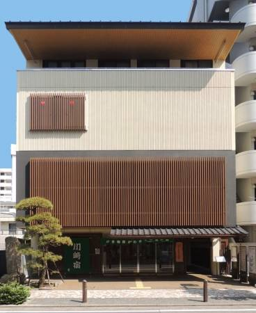 「東海道かわさき宿交流会館」