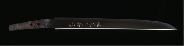 国宝 短刀 銘 備州長船住景光/元亨三年三月日(謙信景光)