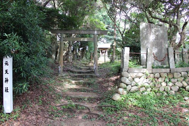本丸にある元天神社