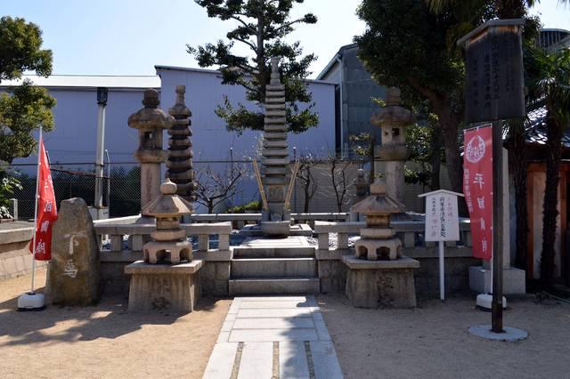 平清盛八百年忌を記念して作られた平相国廟