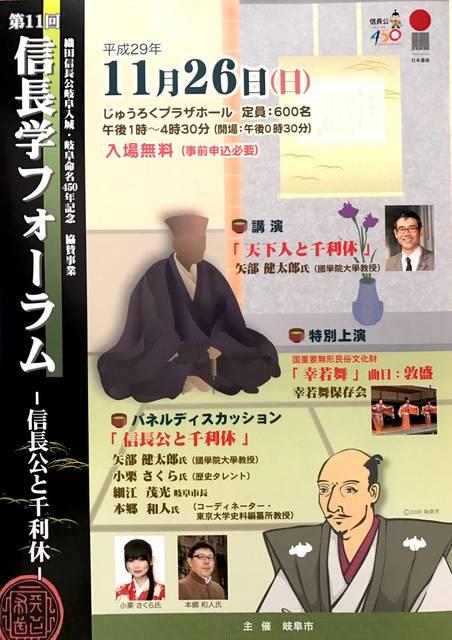 提供:小栗さくら (10710)