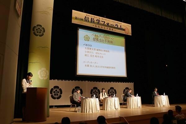提供:岐阜市教育委員会 (10797)