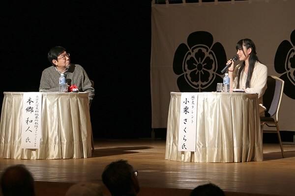 提供:岐阜市教育委員会 (10798)