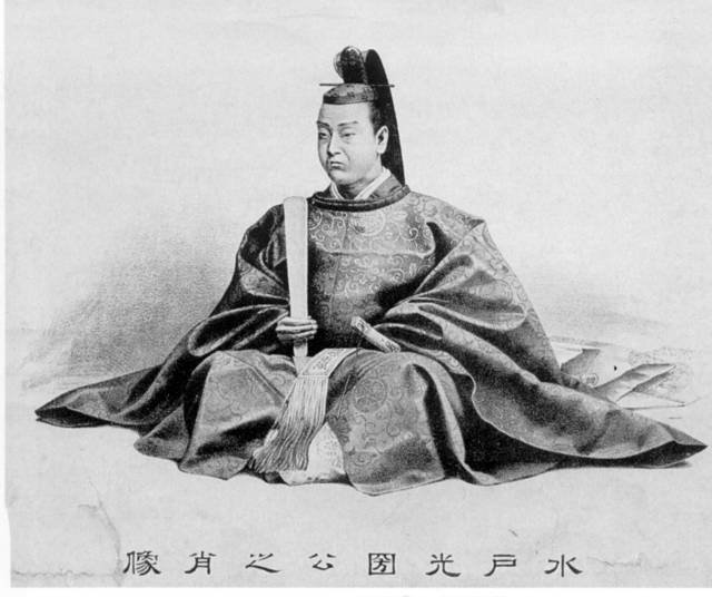 徳川光圀肖像画