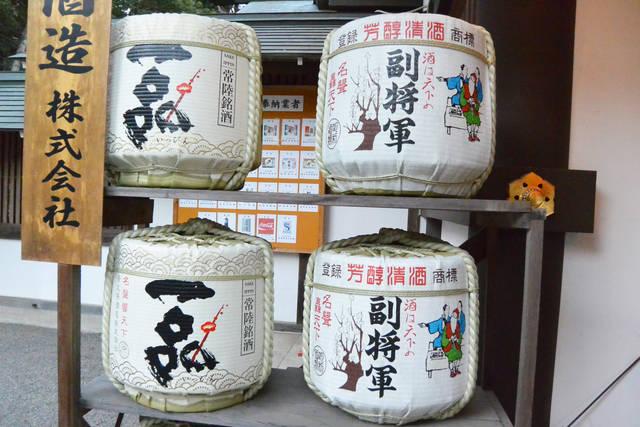 常磐神社に奉納されている、茨城の日本酒