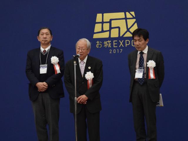 左から、中井均先生、小和田哲男先生、加藤理文先生