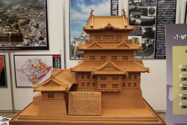 小田原城のブースに飾られた模型