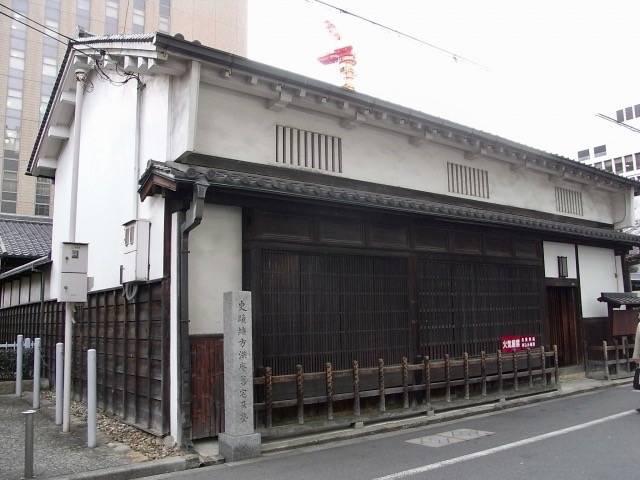 適塾(大阪市中央区)