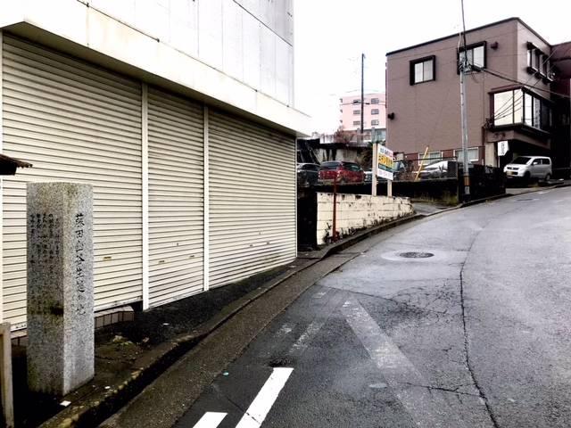 藤田幽谷 生誕の地碑