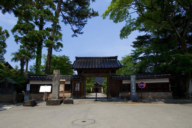宝円寺 山門