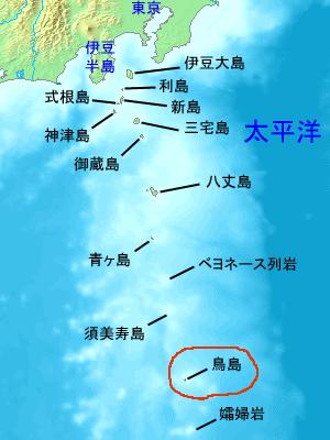 鳥島の位置