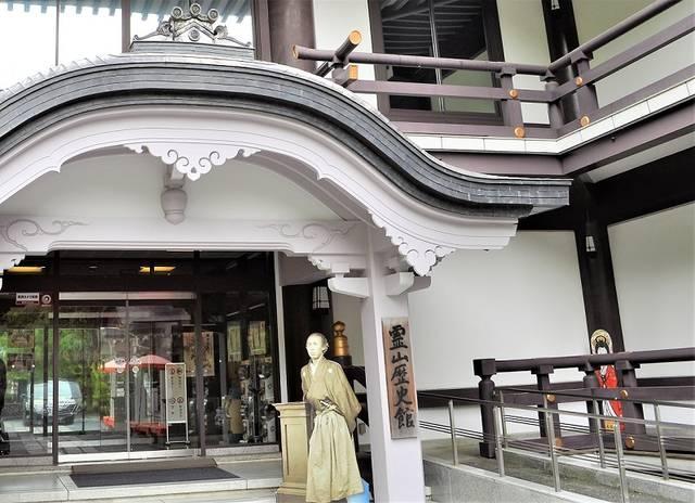 霊山歴史館の入り口では坂本龍馬がお出迎え