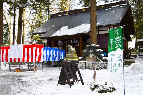 山家神社拝殿