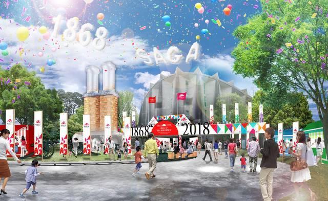 博覧会のメインパビリオン 「幕末維新記念館」