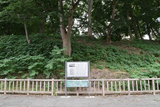 山形城三の丸土塁跡