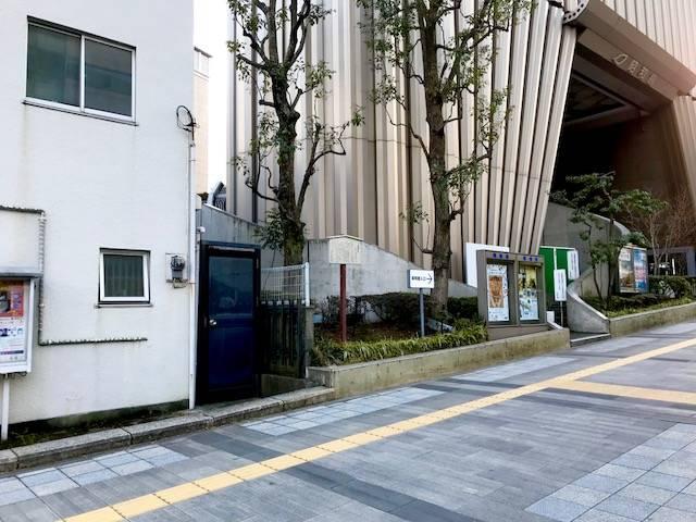 蕃書調所跡(東京都千代田区)