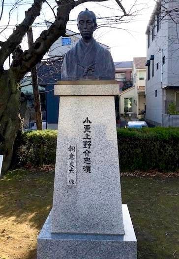 小栗忠順胸像(神奈川県横須賀市)