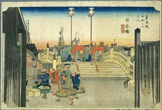「東海道五十三次之内 日本橋」歌川広重。日本橋を渡る大...