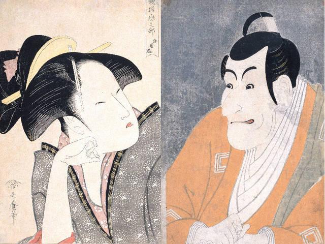 特集展示「写楽の眼 恋する歌麿-浮世絵ベストコレクション-」