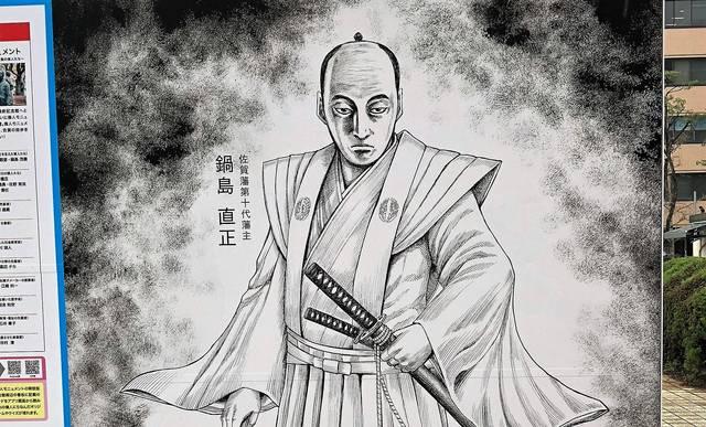 漫画『キングダム』の作者・漫画家の原泰久先生(佐賀県出...