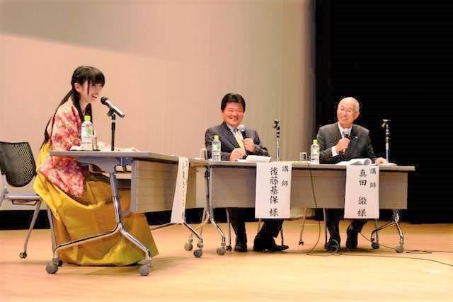 提供:蔵王町教育委員会 (16724)