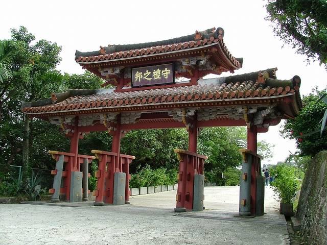 【首里城の入口にある守礼門】日本の城の大手門にある櫓門...