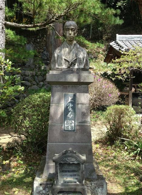 東善寺・小栗忠順の胸像
