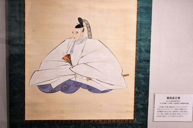 側近・古川松根が描いた「鍋島直正像」(公益財団法人鍋島...