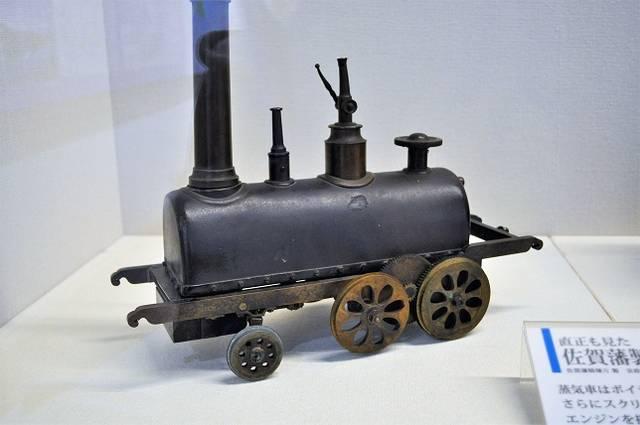 「蒸気車雛形」/佐賀県重要文化財・安政2年(1855)