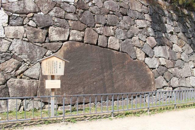 名古屋城「清正石」