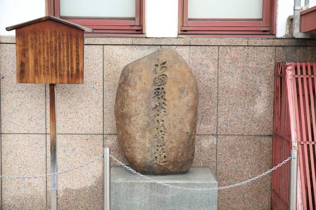 阿国歌舞伎発祥の地(京都府京都市)