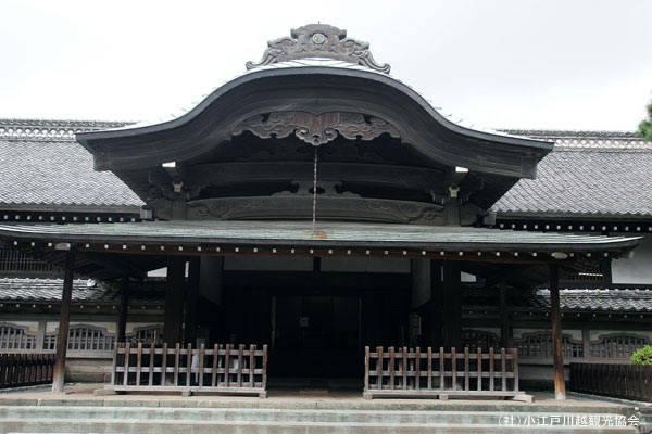 川越城の本丸御殿。本丸御殿大広間が現存しているのは、他...