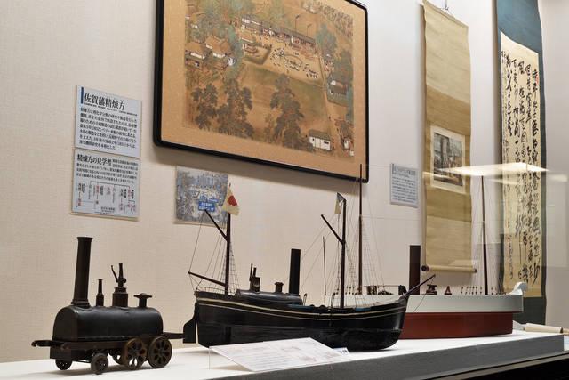 写真提供:公益財団法人鍋島報效会 (18264)