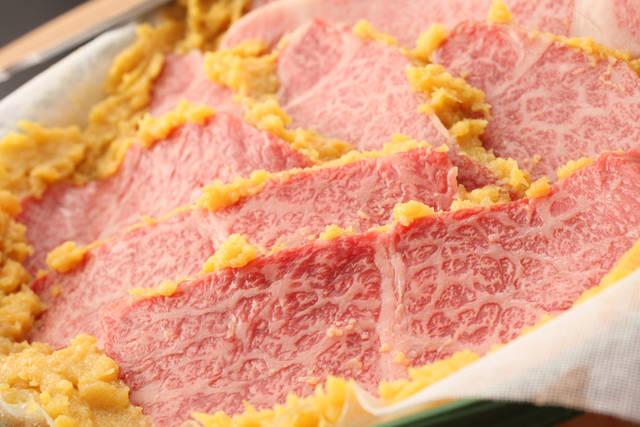 近江牛の味噌漬け