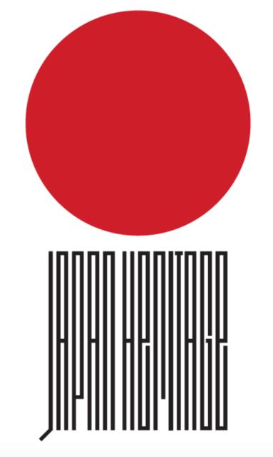 日本遺産のロゴマーク