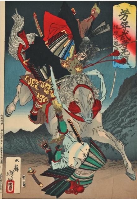 「芳年武者無類 相模次郎平将門」明治16年(1883)頃