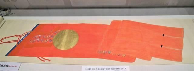 『戊辰所用錦旗及軍旗真図』(重要文化財)