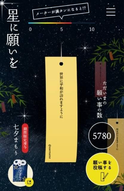 提供:晴明神社 (21693)