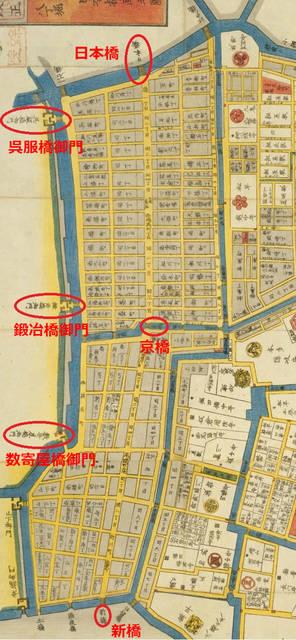 当時の外濠は幹線道路、水路は道路として残っている。