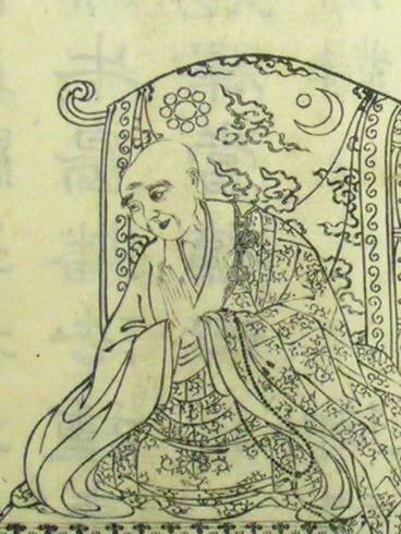 祐天(1637-1718)