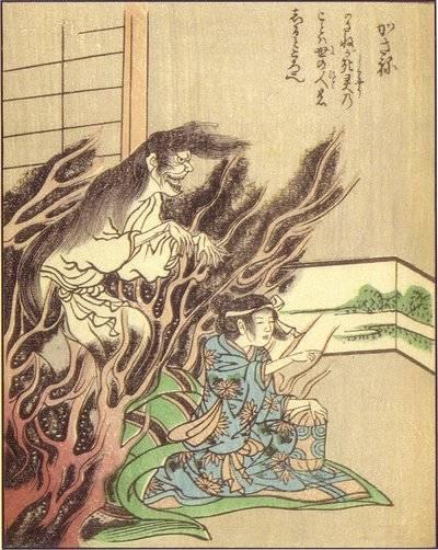 累 (『絵本百物語』竹原春泉画)