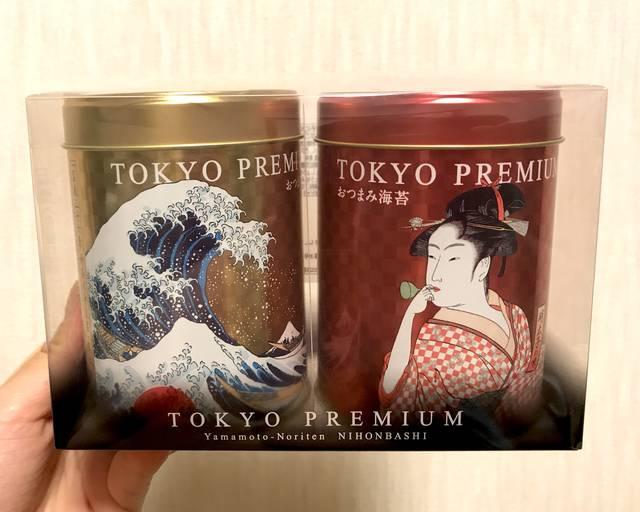 東京プレミアムおつまみ海苔