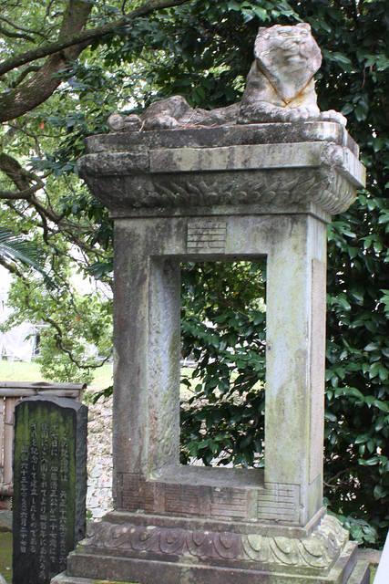虎の記念碑