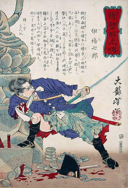伊庭八郎を描いた「競勢酔虎伝:伊場七郎」