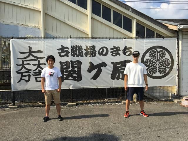「JR関ヶ原駅」駅周辺には「関ヶ原の戦い」に参戦した武...