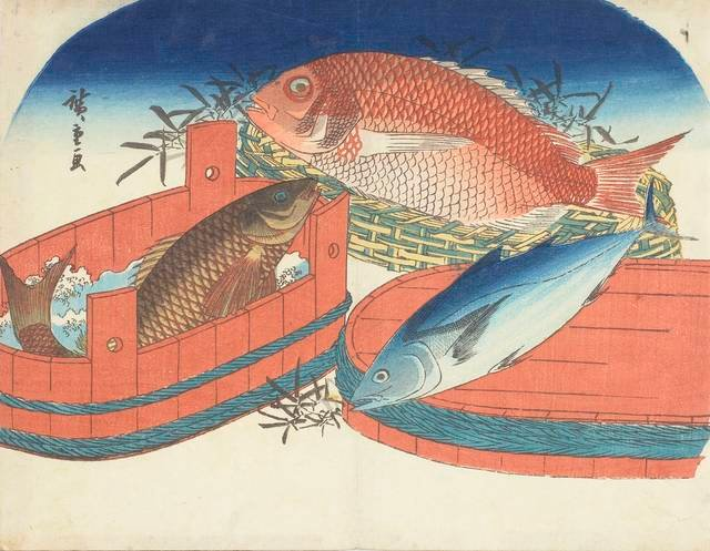 歌川広重「鯛 鯉 鰹」(太田記念美術館蔵)※後期のみ