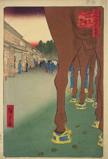 「四ッ谷内藤新宿」(『名所江戸百景』より/歌川広重)
