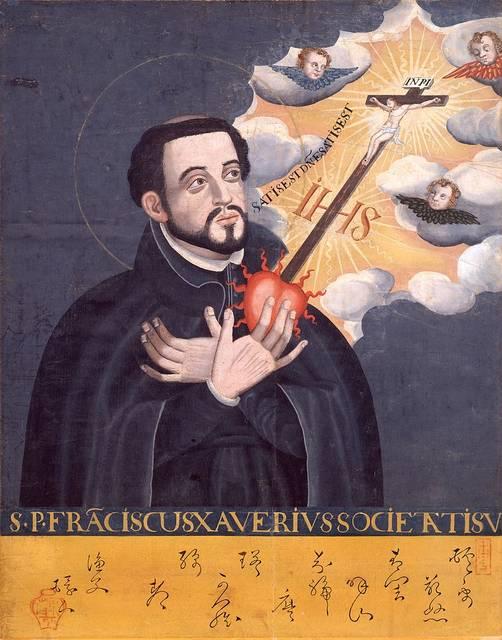 フランシスコ・ザビエル肖像