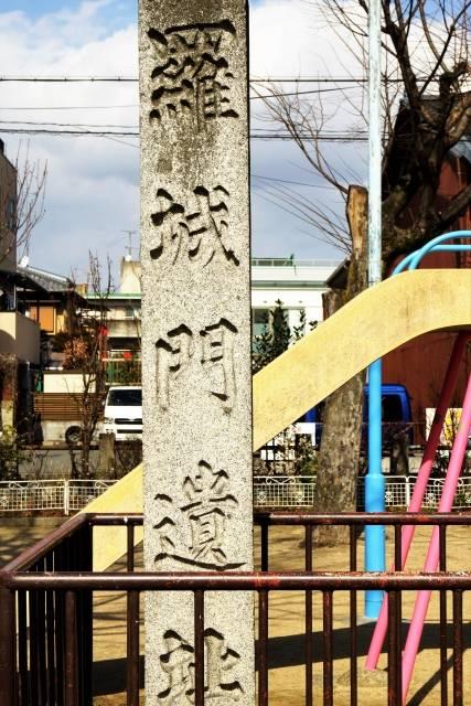 京都市南区にある羅城門遺址